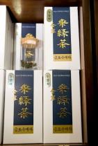 桑の葉茶(二番茶)