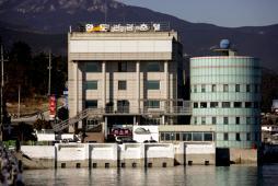 莞島観光ホテル