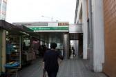 地下鉄2號線 江辺駅1番出口から