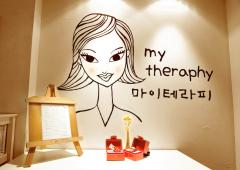 My theraphy