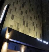 ホテルアドリゲ