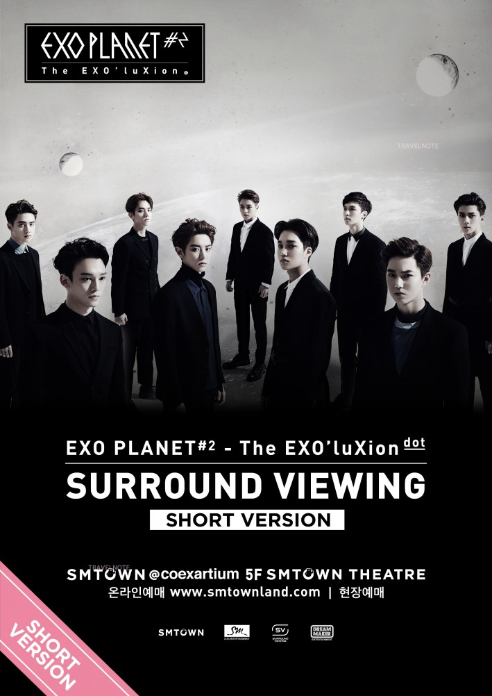 [SV] EXO PLANET #2 The EXO'luXion [dot] SHORT VERSION