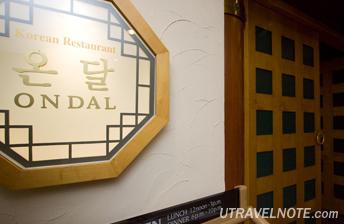 韓國レストラン