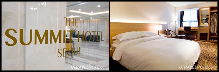 サミットホテルソウル