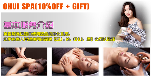 是韩国最高级的女性护肤系列