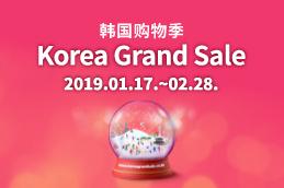2019koreagandsale
