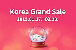 2019koreagrandsale