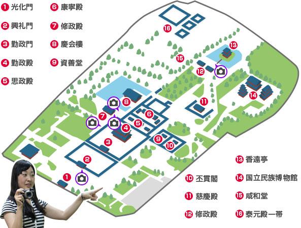 景福宮地図